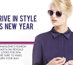 Arrive in style this New Year