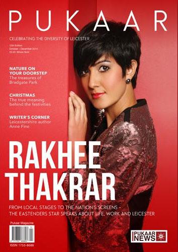 pukaar-magazine-leicester-edition-12-pukaar-group