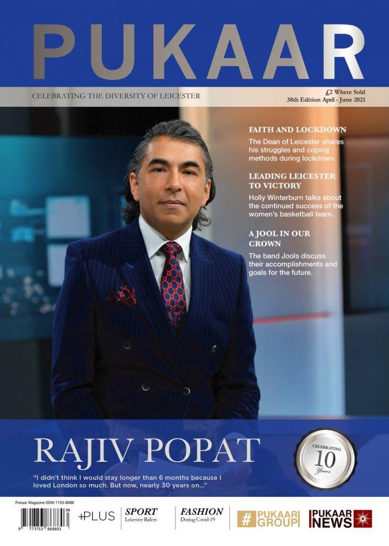 pukaar-magazine-leicester-edition-38-pukaar-group